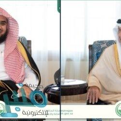 الأمير مشعل بن ماجد يكرّم قناة اقرأ الفضائية
