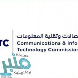 """""""السعودية للكهرباء"""" تستعرض أكثر من 230 فرصة استثمارية في غرفة المدينة المنورة"""