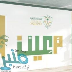 السفير المعلمي يشارك في اجتماع المجموعة العربية لدى الأمم المتحدة