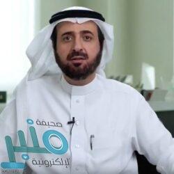"""""""سلطان عُمان"""" يمنح سفير خادم الحرمين الشريفين وسام النعمان من الدرجة الأولى"""