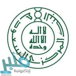 الشؤون الإسلامية: تحديد وقت إقامة صلاة عيد الفطر بـ15 دقيقة بعد الشروق