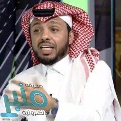 مصدر مسؤول ينفي المزاعم الواردة في بعض التقارير الصحفية المدعية استخدام جهة في المملكة برنامج لمتابعة الاتصالات