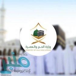 متى سيبدأ تشغيل مترو الرياض؟.. شاهد: رد أمين الرياض