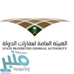 """أرامكو السعودية تدشن مصنع الورد الطائفي """"روزيار"""" الطائف"""