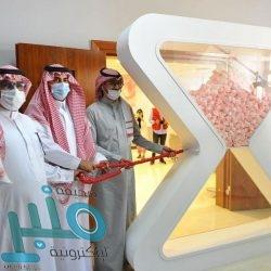 عقارات الدولة تطرح 3 فرص استثمارية بمكة المكرمة