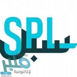 """""""الشؤون الإسلامية"""" تنظم برنامج """"الحصن المنيع"""" بالتعاون مع معهد الأئمة والخطباء"""