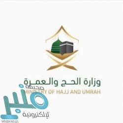 مركز الملك سلمان للإغاثة يدعم مشاريع الحماية ضمن منحة المملكة لخطة الاستجابة الإنسانية لليمن 2020