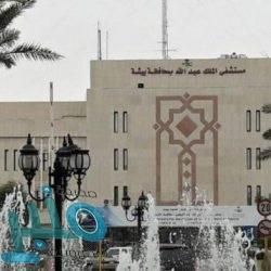 وفاة الوزير ورئيس ديوان المراقبة العامة الأسبق عمر فقيه