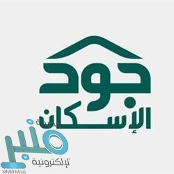 أمانة جدة تغلق 33 منشأة مخالفة للإجراءات الاحترازية