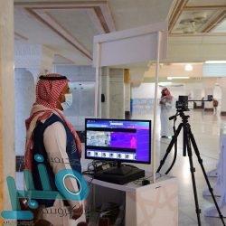 البنك المركزي السعودي والضمان الصحي يعلنان تحديث وثائق تأمين القادمين من خارج المملكة من غير السعوديين