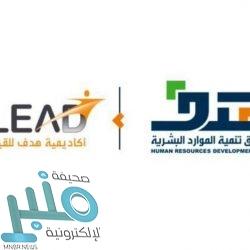 تعليم الرياض يعلن إجراءات وضوابط حركة نقل القيادات المدرسية