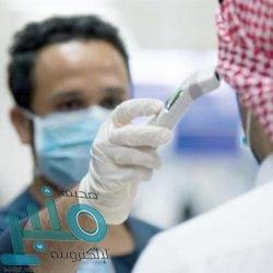 """""""الصحة"""": تسجيل 68 إصابة جديدة بفيروس """"كورونا"""".. و 77 حالة تعافي"""