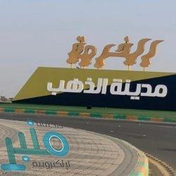 سمو أمير مكة الكرمة يرأس اجتماعاً للمركز الوطني لإدارة النفايات