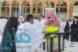 الجمعية السعودية للإدارة الصحية تشكر الزيلعي