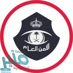 ضبط 12 مصنعا مخالفا من مصانع العزل الحراري في المملكة