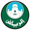 أمانة الرياض ترفع أكثر من مليوني طن من النفايات البلدية خلال 8 أشهر