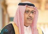 سمو الأمير حسام بن سعود يعزي شيخ قبيلة الأحلاف في وفاة والده