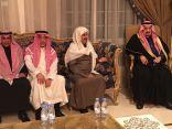 أمير #الرياض يعزي أسرة آل شيخ