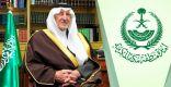 الفيصل يثمن إنجازات قطاع الشؤون الإدارية والمالية بإمارة مكة