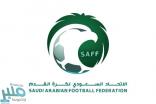 الاتحاد السعودي لكرة القدم يدعم سلمان آل خليفة في انتخابات الاتحاد الآسيوي