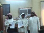 تعليم العرضية الجنوبية يوقع اتفاقية شراكة مع أوقاف بن ثالبة الخيرية