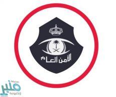 الأمن العام ينفذ حملة ميدانية شاملة لضبط الشاحنات المخالفة