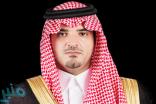 وزير الداخلية يوجه بافتتاح 10 أندية لضباط وأفراد قوى الأمن