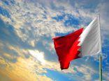 البحرين تتضامن مع المملكة في مواجهة أي تدخل خارجي في شؤونها الداخلية