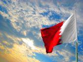 البحرين تؤكد تأييدها لقرار المملكة قصر أداء مناسك الحج للعام الجاري على المواطنين والمقيمين بالداخل
