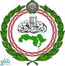 البرلمان العربي: أمن واستقرار المملكة يمثل عمقاً استراتيجياً ثابتاً في الأمن القومي العربي