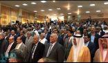 إنشاء تحالف سياسي من مختلف القوى والأحزاب لدعم الشرعية في اليمن