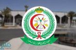 53 وظيفة شاغرة بمستشفيات القوات المسلحة بالطائف