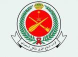 الدفاع الجوي السعودي يعترض صاروخًا باليستيًا أطلق من الأراضي اليمنية باتجاه خميس مشيط