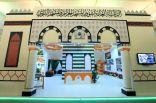 تعيين 3 مؤذنين جدد بالمسجد الحرام
