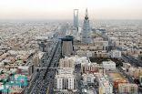 إصدار تأشيرات السياحة للأجانب في المملكة قريباً