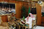 السديس يناقش خطة العمرة مع قائد قوة أمن المسجد الحرام
