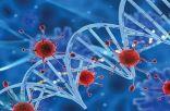 تقنية جديدة تمكن الجسم من القضاء على السرطان