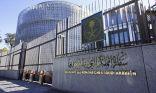 السفارة السعودية في موسكو تدعو مواطنيها من حاملي تأشیرة المشجع لمغادرة روسيا