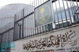 السفارة في واشنطن تصدر بيانًا حول نتائج التحقيق في الهجوم على القاعدة الجوية في فلوريدا