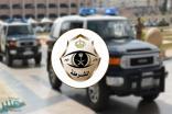شرطة الرياض تلقي القبض على ثلاثة مواطنين لارتكابهم جرائم سرقة