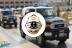 شرطة المدينة تطيح بثلاثة أشخاص سرقوا 180 ألف ريال