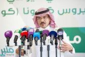 منها 230  حالة في مكة المكرمة.. «الصحة»: 3580 إصابة جديدة بـ«كورونا» في المملكة