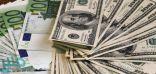 الدولار يتجه إلى أكبر هبوط أسبوعي في 3 أشهر