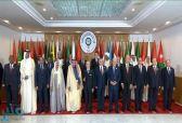 البيان الختامي للقمة العربية يؤكد رفض التدخلات الخارجية في المنطقة