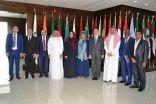 عقد الاجتماع الثالث للجنة المعنية بقضايا الشباب في الدول الأعضاء بمنظمة التعاون الإسلامي بجدة