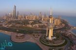 تسجيل 1073 إصابة جديدة بفيروس كورونا في الكويت