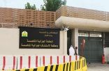 السجن 13 عامًا لمواطن استغل منبر الجمعة في التحريض على الدولة