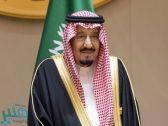خادم الحرمين يوجه كلمة للمواطنين والمقيمين وعموم المسلمين بمناسبة عيد الفطر