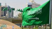 المملكة عضوًا للمكتب التنفيذي للمجلس الوزاري العربي للمياه