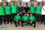 «أخضر الكاراتيه» يصل إلى طوكيو للمشاركة في بطولة الدوري العالمي